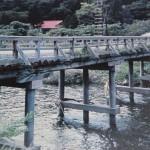 青葉湖の底に沈んだ村 (8)