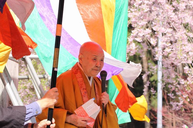 2014年天台寺春の例大祭08